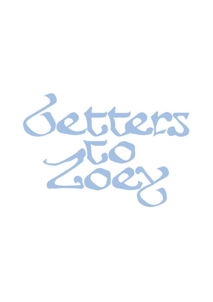 Letters to Zoey: HT Ellen