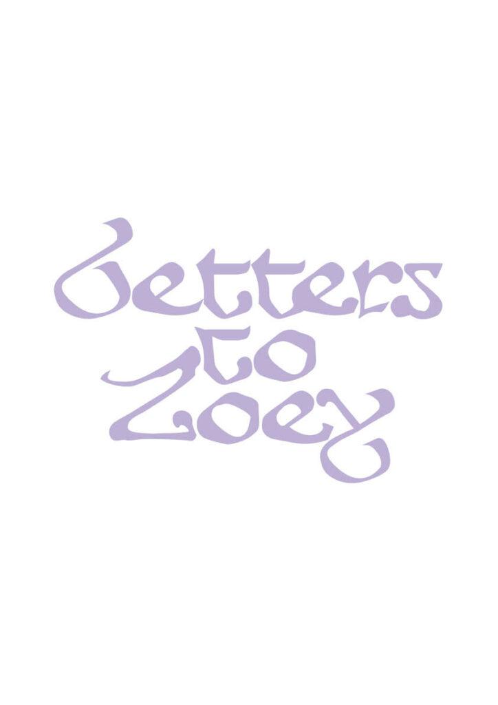 Letters to Zoey: Keiu Krikmann