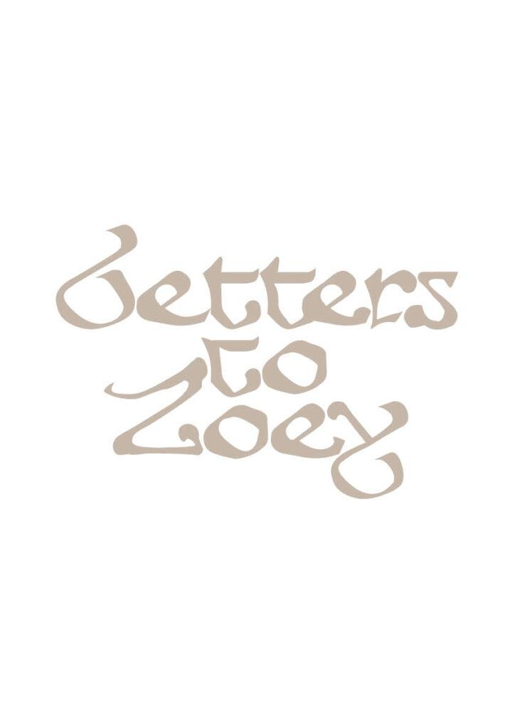 Letters to Zoey: ED FORNIELES & ROKAS VAIČIULIS