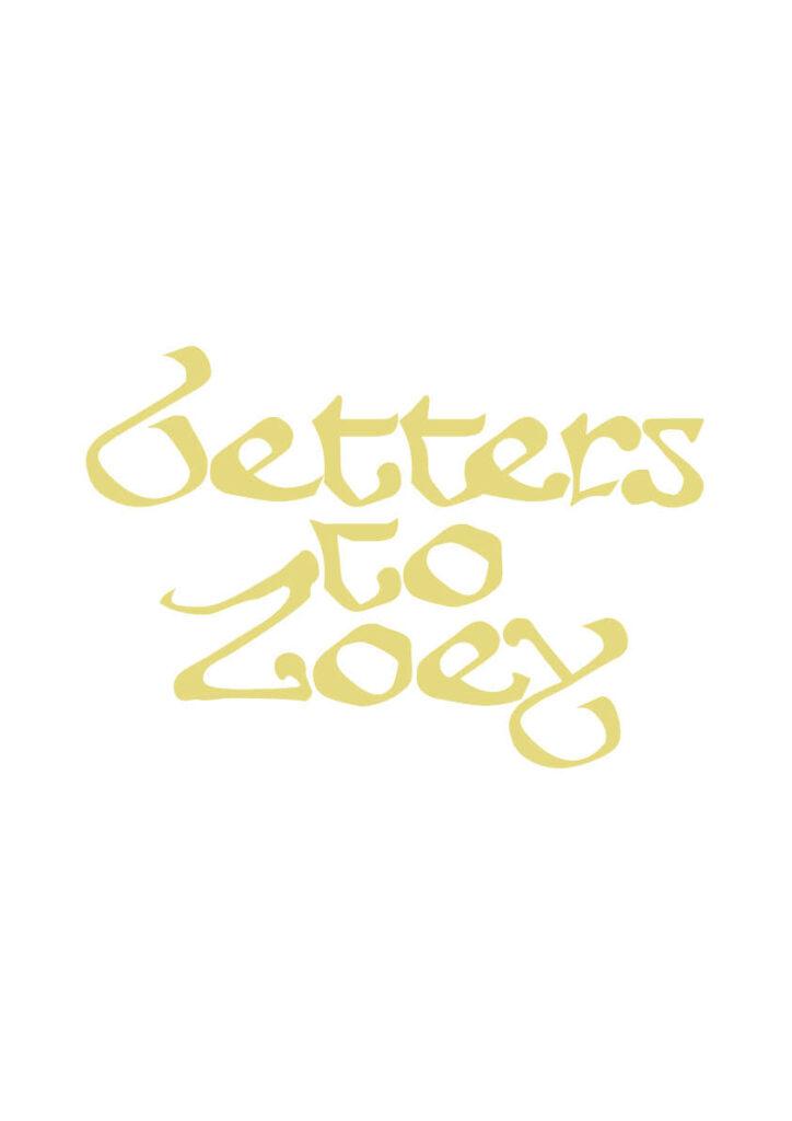 Letters to Zoey: ROBIN WAART